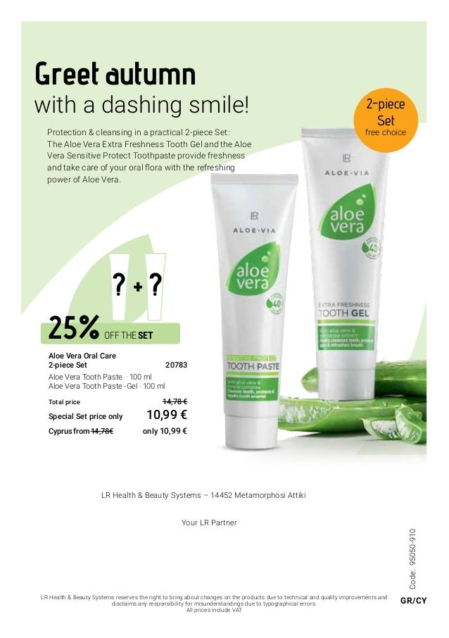Dashing Elave Sensitive Botanical After Sun Lotion 250 Ml 100% High Quality Materials Sun Protection & Tanning After Sun Skin Care