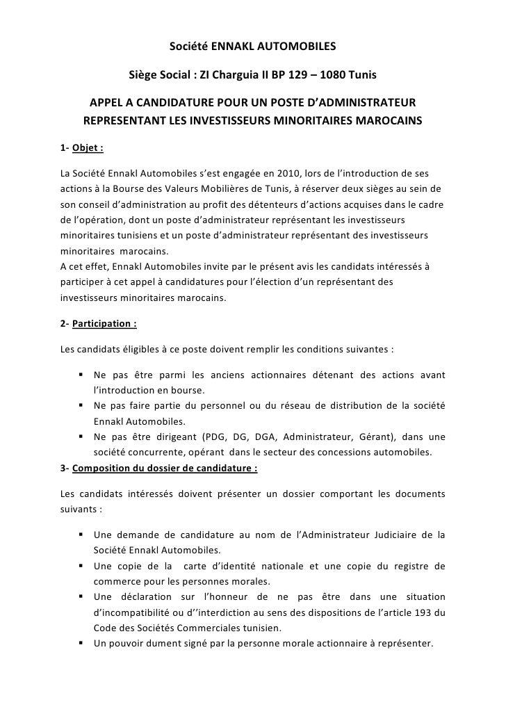 ennakel appel candidature pour un poste d u2019administrateur