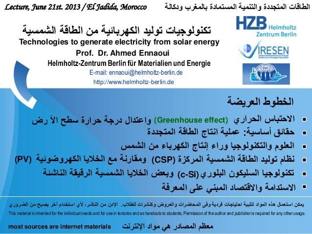 Lecture, June 21st. 2013 / El Jadida, Morocco ودكالة بالمغرب المستمادة والتنمية المتجددة الطاقات الشمس من ...