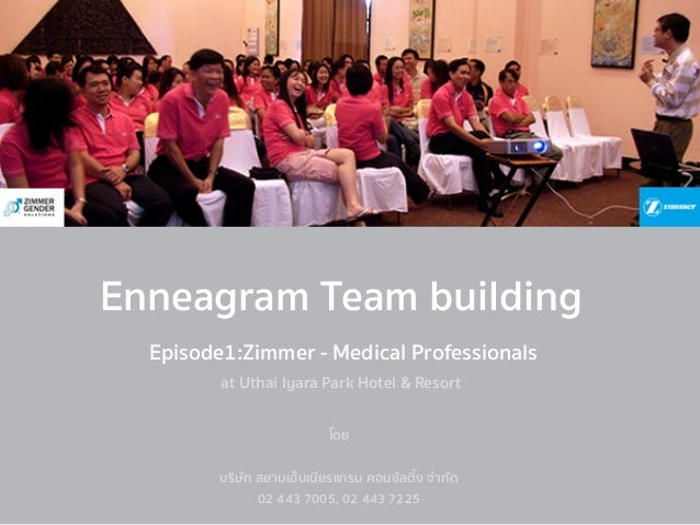 Episode1:Zimmer - Medical Professionals at Uthai Iyara Park Hotel & Resort Enneagram Team building ! โดย บริษัท สยามเอ็นเน...