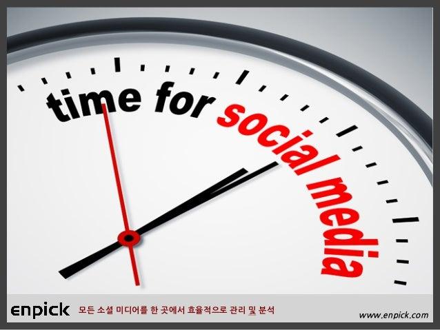 www.enpick.com
