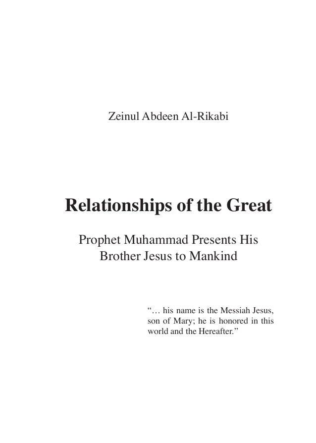 "Zeinul Abdeen Al-Rikabi Relationships of the Great Prophet Muhammad Presents His Brother Jesus to Mankind ""… his name is t..."
