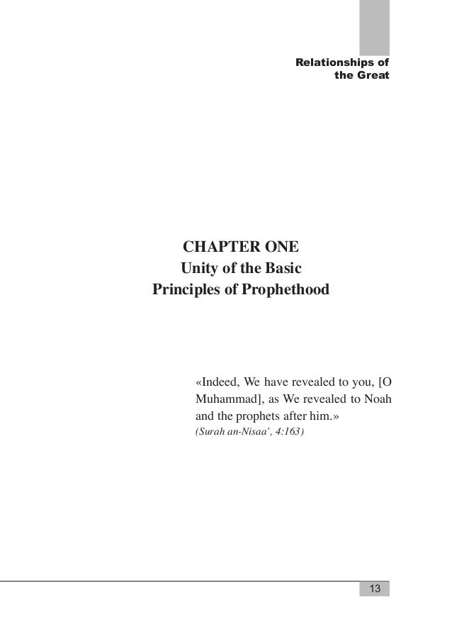 16 Relationships of the Great Did prophets actually walk this planet of ours, prophets to whom the angel Gabriel delivered...