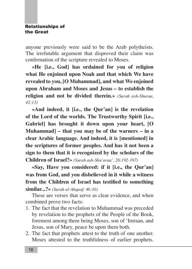 21 Relationships of the Great Hereafter. There is no other prophet between him and me. Prophets are brothers from their fa...
