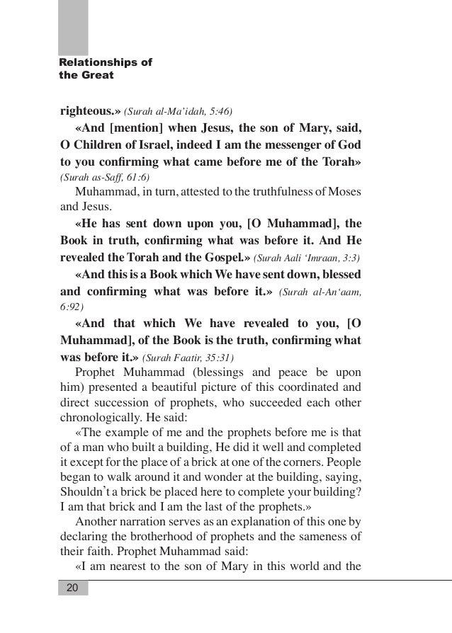 23 Relationships of the Great CHAPTER TWO Prophet Muhammad Presents His Brother Jesus to Mankind «…whose name will be the ...