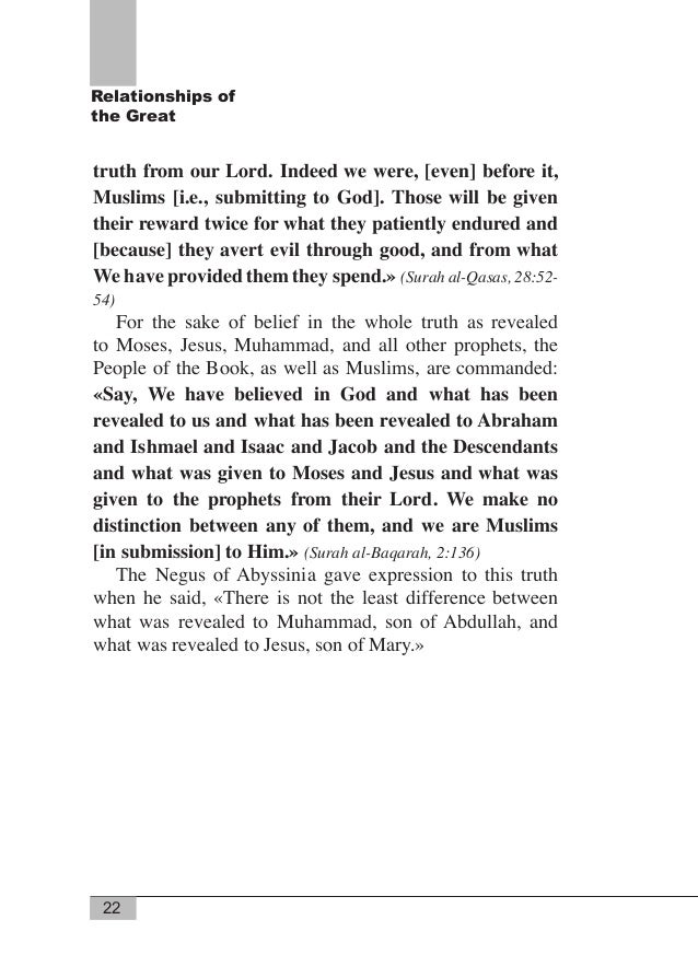 25 Relationships of the Great Prophet Muhammad Presents His Brother Jesus to Mankind