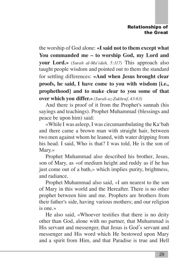prophet muhammad presents his brother jesus to mankind  29