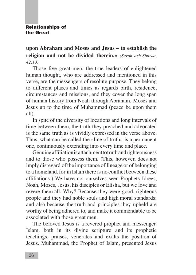 39 Relationships of the Great CHAPTER THREE Prophet Muhammad Presents Mary, the Mother of Jesus «O Mary, indeed God has ch...