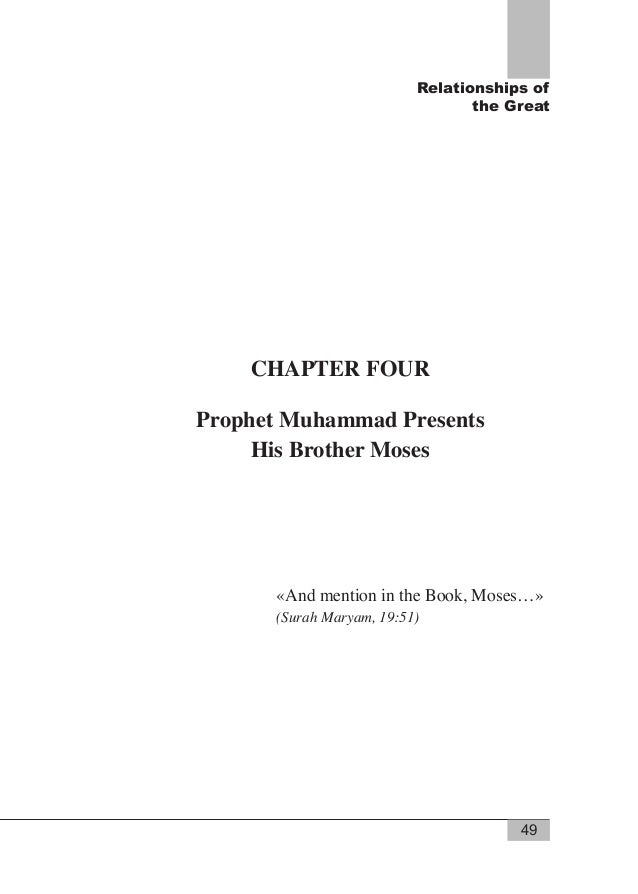 52 Relationships of the Great Muhammad fasted 'Ashuraa to express pleasure at the delivery of his brother Moses and his pe...
