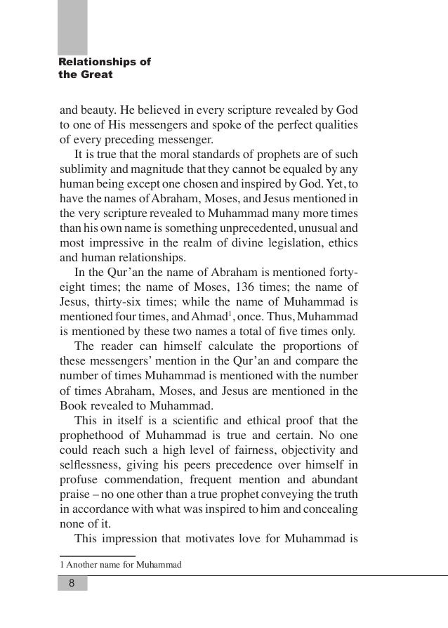 11 Relationships of the Great 19:56-68) 2. The fact that Muhammad , s religion is a universal religion for all humanity ra...