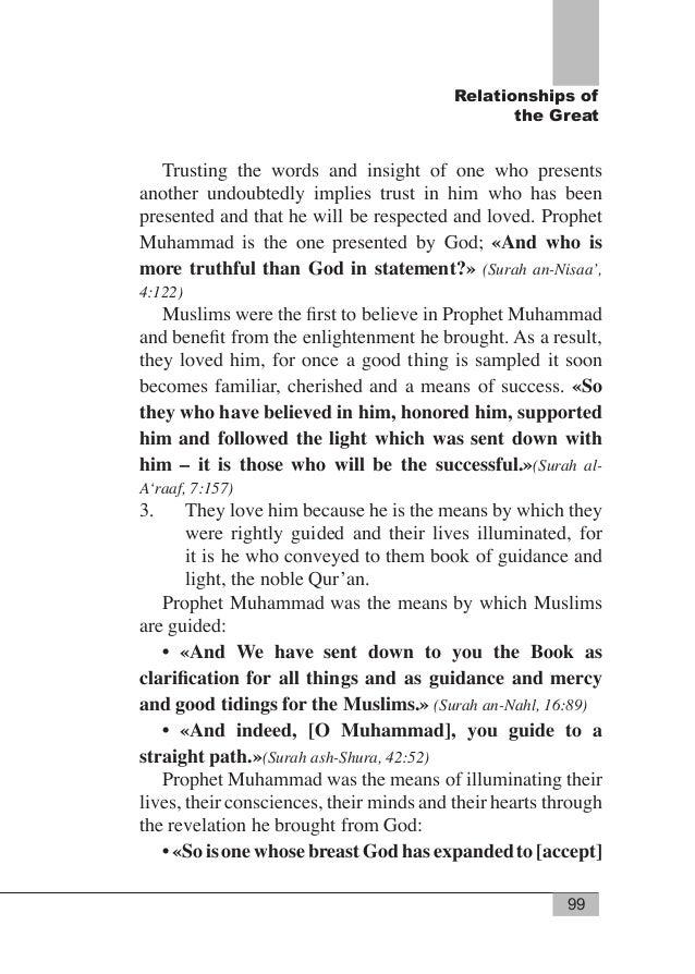 Prophet Muhammad Presents His Brother Jesus to Mankind