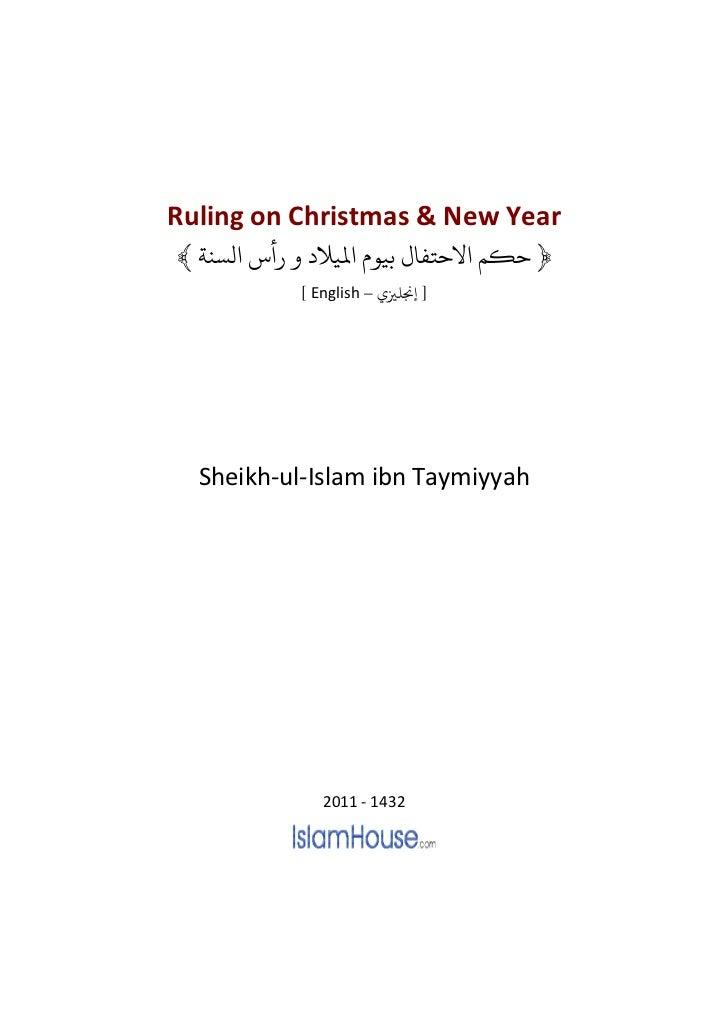 Ruling on Christmas & New Year﴾ ﻟﺴﻨﺔ      ﴿ ﺣﻜﻢ ﻻﺣﺘﻔﺎ ﺑﻴﻮ ﻤﻟﻴﻼ          [ English – ] ﺠﻧﻠﺰﻴ  Sheikh-ul-Islam ibn Tay...