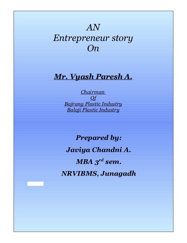 Enterpreneur story