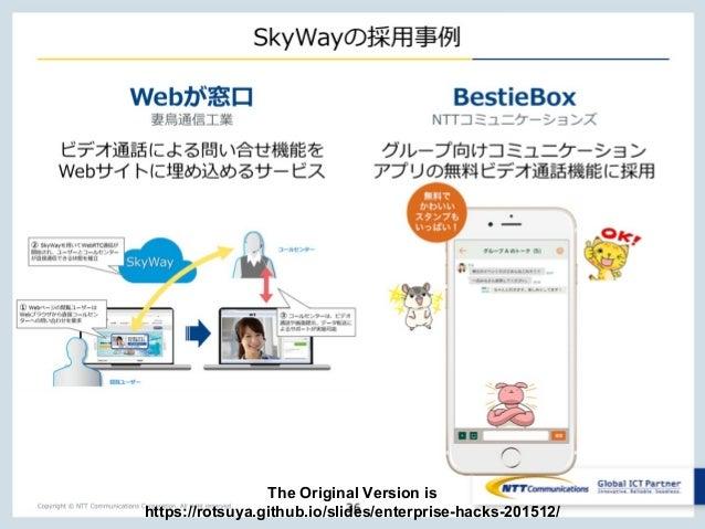 The Original Version is https://rotsuya.github.io/slides/enterprise-hacks-201512/