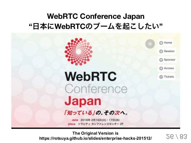 "WebRTC Conference Japan ""日本にWebRTCのブームを起こしたい"" 26 / 83 The Original Version is https://rotsuya.github.io/slides/enterprise-..."