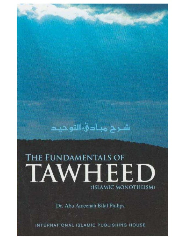 En The Fundamentals Of Tawheed T1 1 F U N L