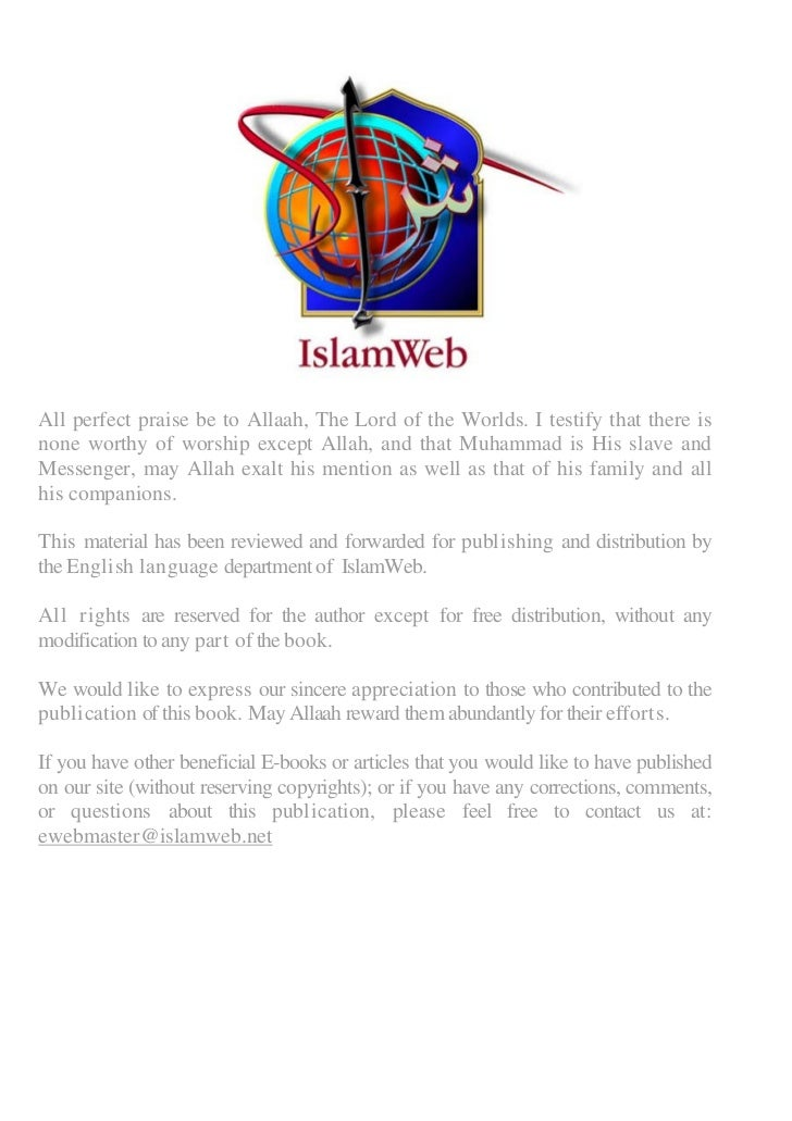 All perfect praise be to Allaah, The Lord of the Worlds. I testify that there isnone worthy of worship except Allah, and t...