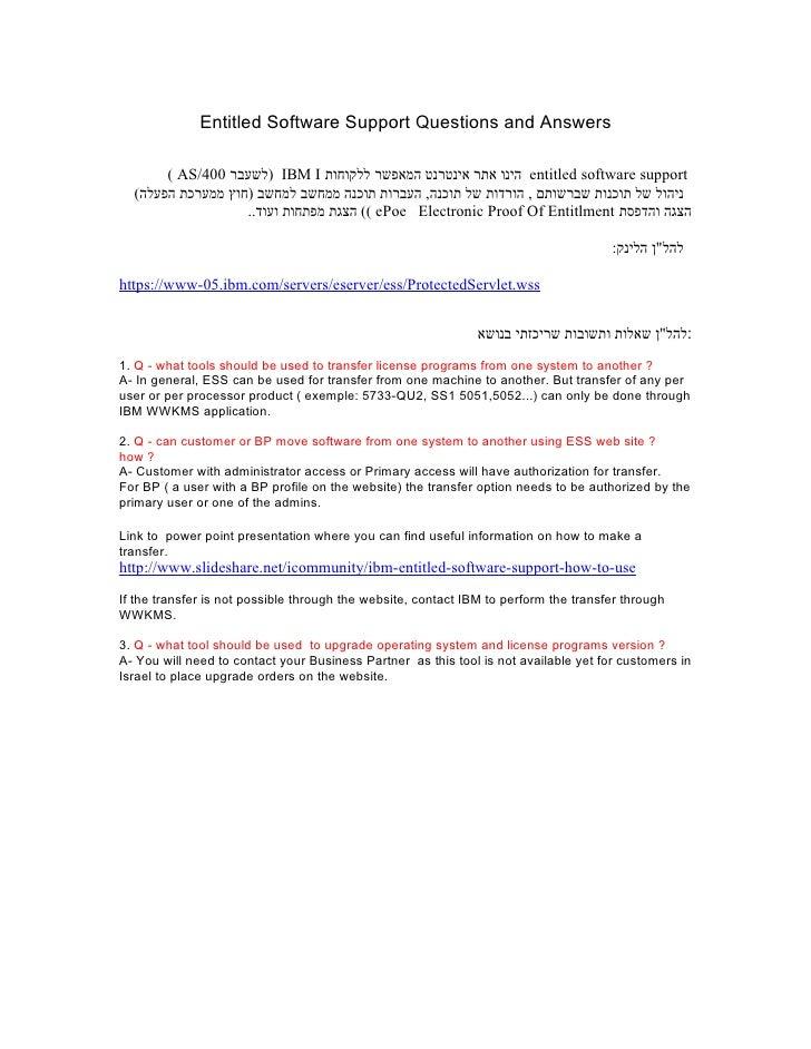 Entitled Software Support Questions and Answers         ( AS/400  )לשעברIBM I  הינו אתר אינטרנט המאפשר ללקוחותentitled...