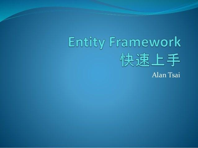 Alan Tsai