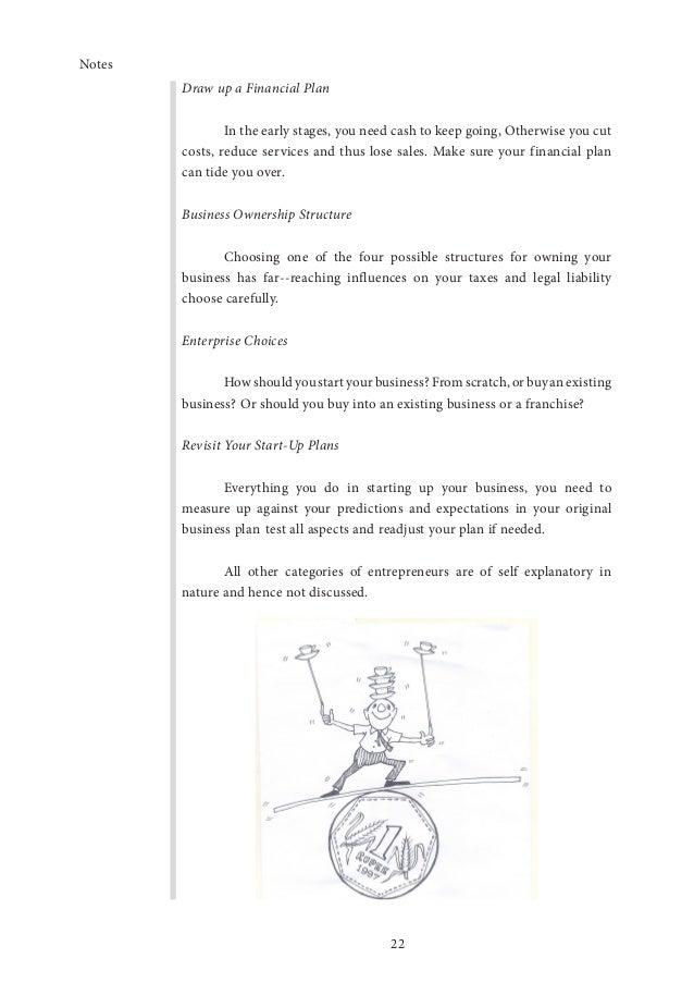 ACE《玩转语法》新概念语法伴侣高考四六级考研雅思托福