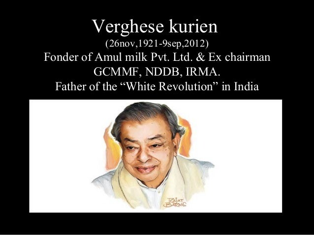 a tribute to verghese kurien Unveiling the bust & the memorial of dr verghese kurien on his first death  anniversary as a tribute to dr verghese kurien, on his first death.