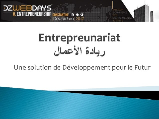 Une solution de Développement pour le Futur