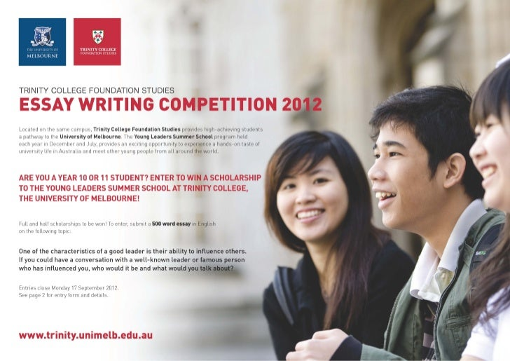 essay writing competitions uk 2012