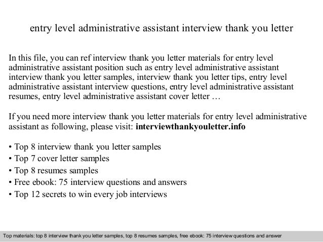 entry level administrative assistant cover letters