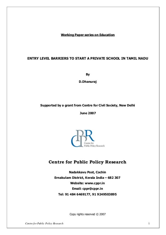 entry level barriers to start a private school in tamil nadu rh slideshare net