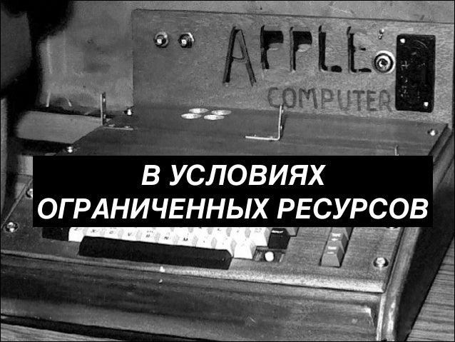 ТИПЫ MVP  Ручной (Manual) Pitch MVP Минимальный технологический продукт