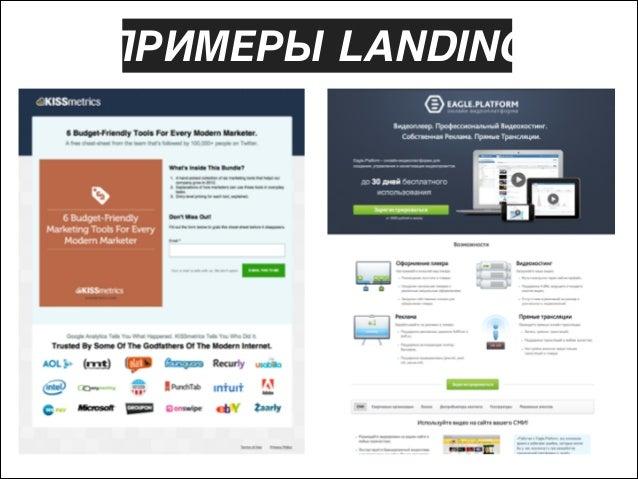Call To Action  Ценностное предложение) Video  Dropbox Pitch MVP Landing Page