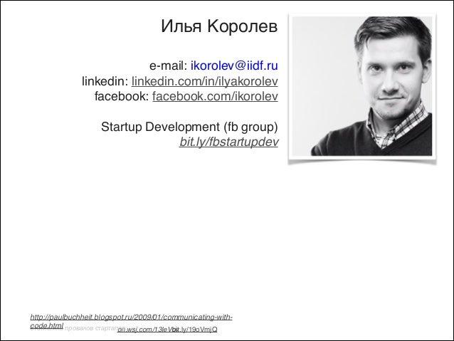 Инструменты современного предпринимателя. Plug and Play Dagestan. 15/02/14