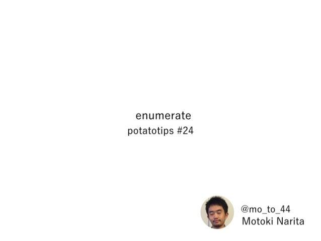 自己紹介 • @mo_to_44 • 株式会社ネクストでHOME Sという 不動産検索アプリのiOSエンジニアをやっています