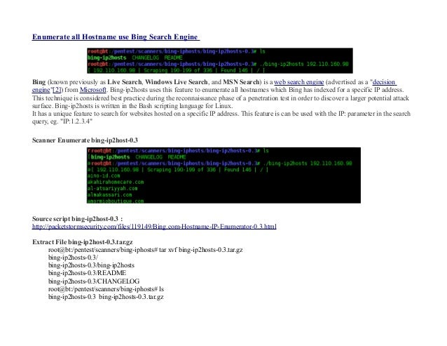 Enumerate all hostname use bing search engine