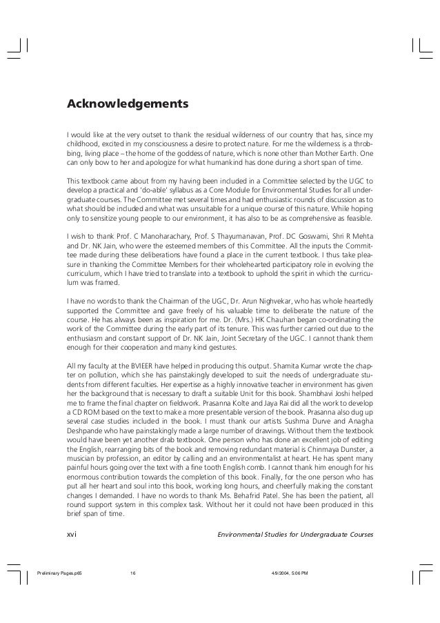 Textbook of environmental studies by erach bharucha