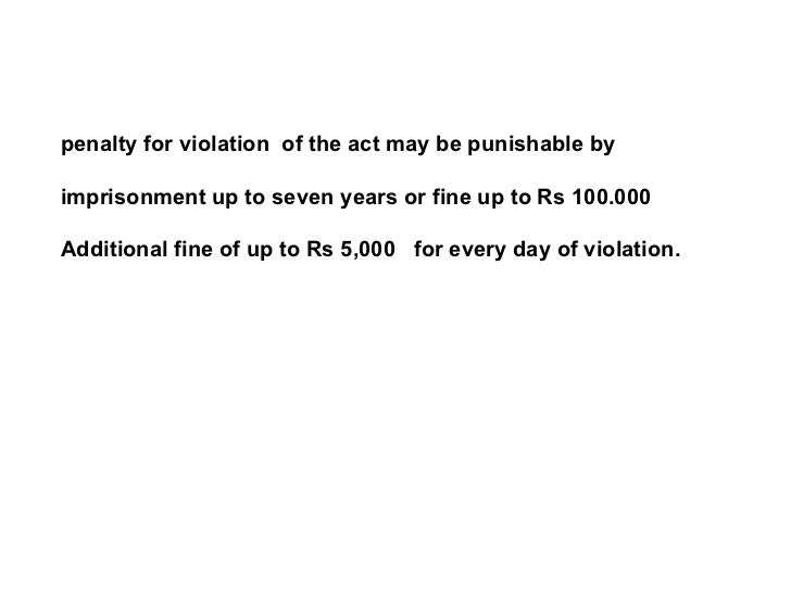 public liability act 1991 pdf