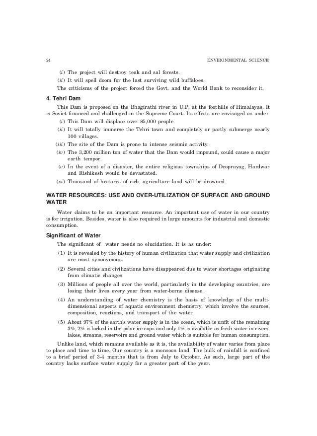 国画考研:如何梳理专业课考试备考拿高分要点_百度文库