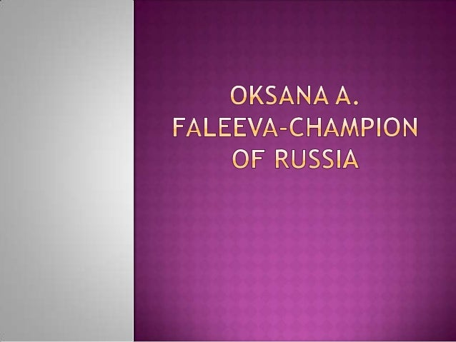 Champion Of Russia Medal Winner Of The Championships Of Russia Champion medalist and World Championships World Cup Winner ...