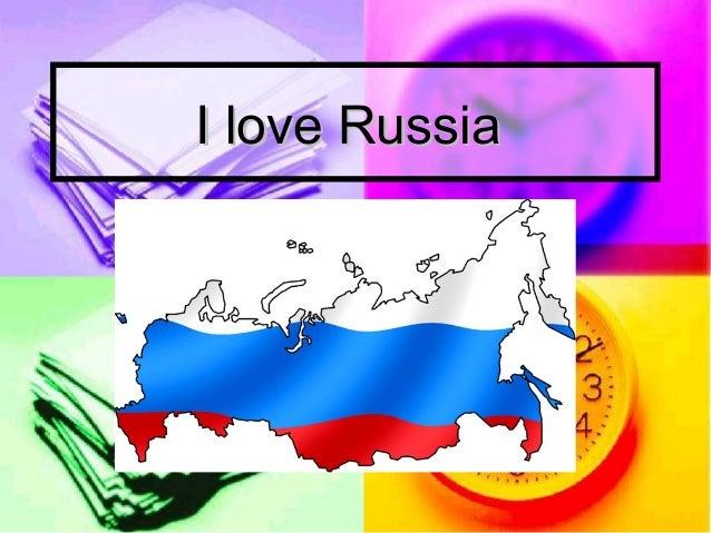 i-love-russia-1-638.jpg?cb= ...