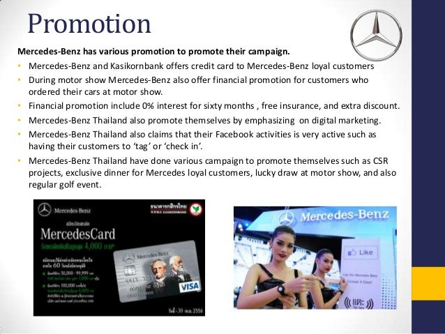 Eos mercedes benz for Mercedes benz loyalty program