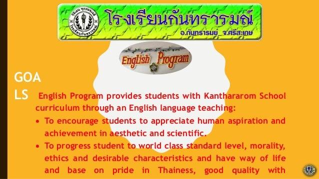 KR-English Program Advertisement 2016