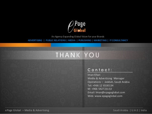 advertising agency company profile pdf