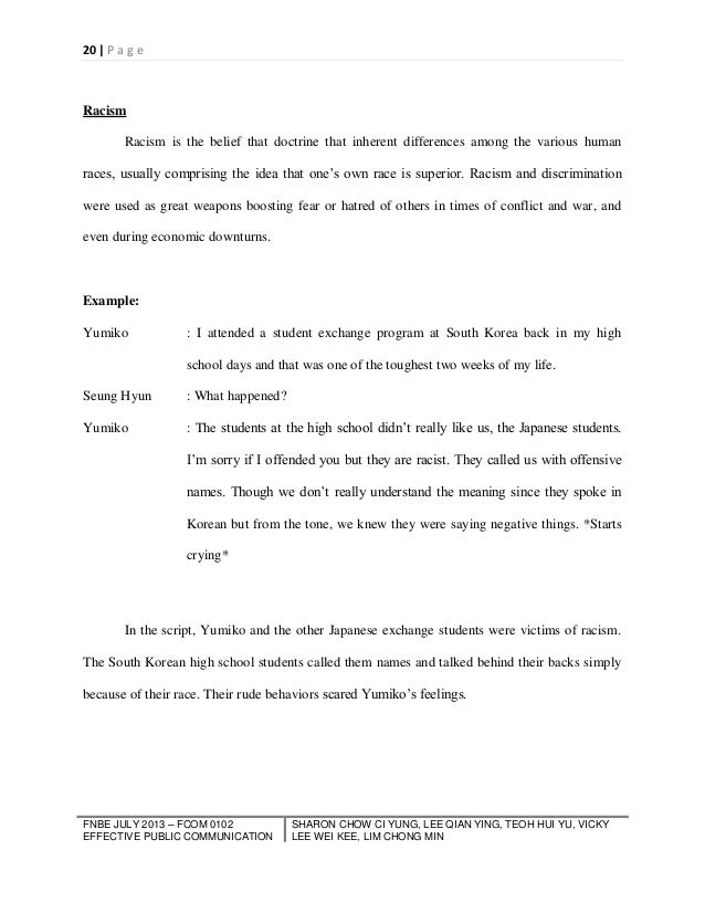Epc drama script