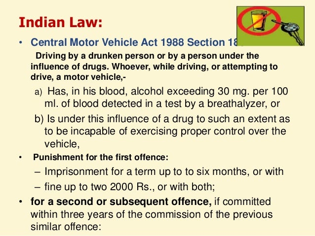 motor vehicle act 1988 in hindi pdf