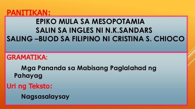 epic of gilgamesh summary tagalog