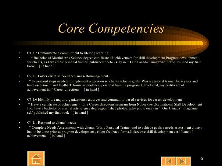 core competences essay
