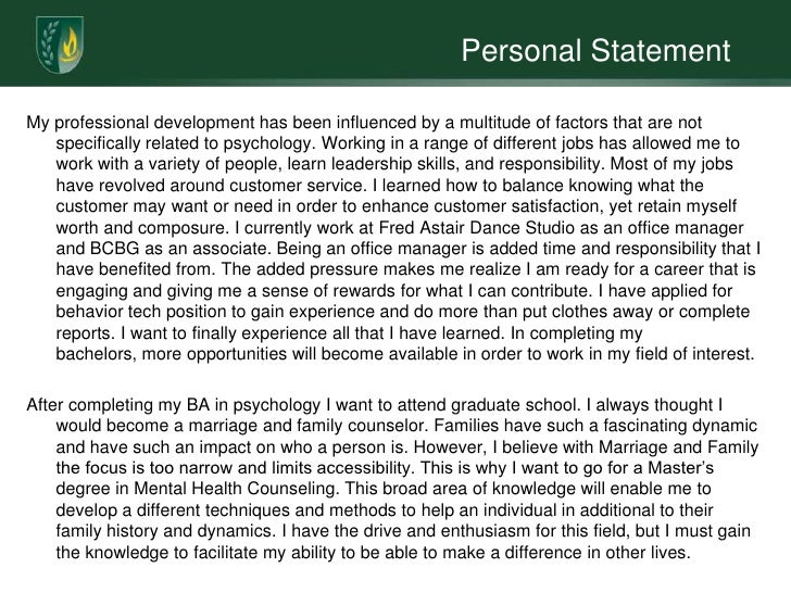Personal statement customer service