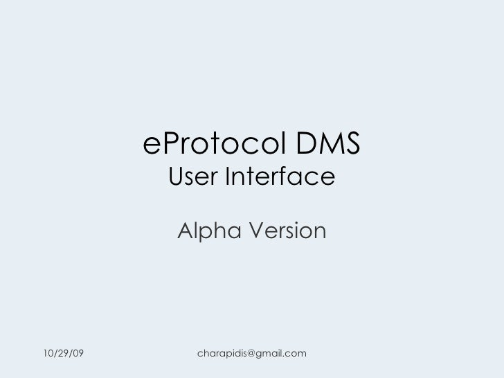 eProtocol DMS User Interface Alpha Version