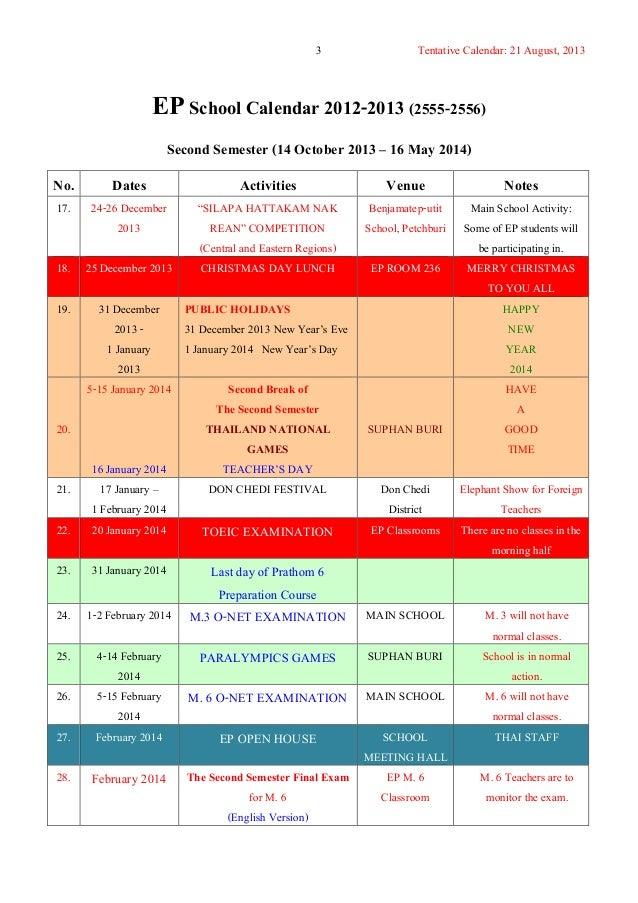 Ep school calendar 2013 14 se2
