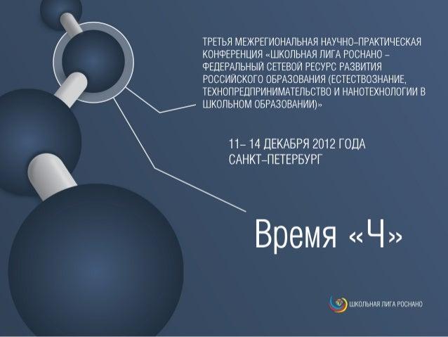 Михаил Эпштейн. Время Ч
